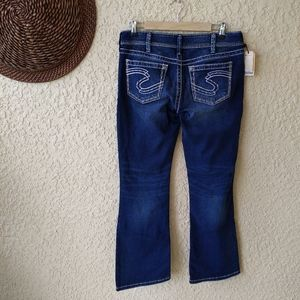 Silver Suki jeans size 30 nwt
